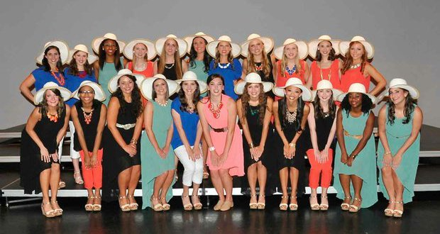 0714 Distinguished Young Women