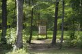 Oak Mountain Archery Range